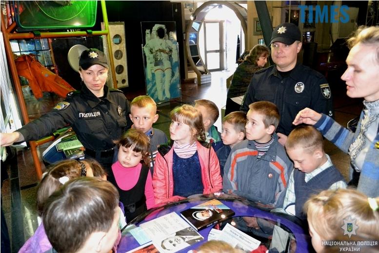 muzey2 - Поліція влаштувала «космічну» екскурсію для нещасних дітей