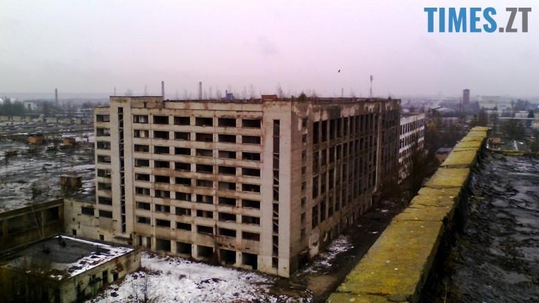 1 2 - На місці «Хімволокна» мер хоче побудувати сміттєпереробний завод