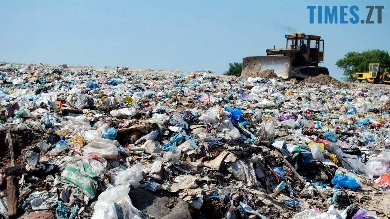 2 2 - На місці «Хімволокна» мер хоче побудувати сміттєпереробний завод