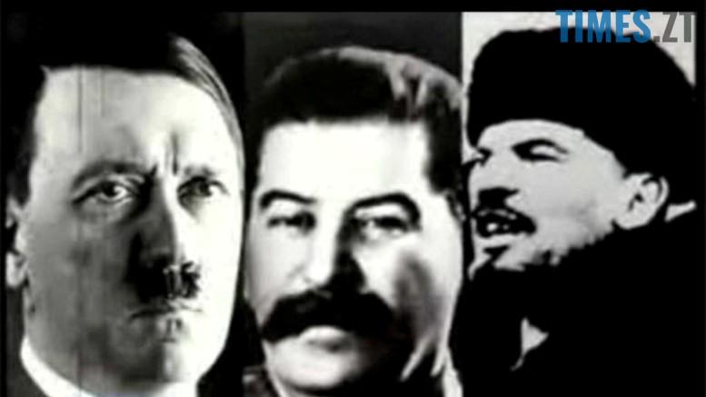 4 - Поліція не рекомендує ходити з портретами Леніна, Сталіна та Гітлера