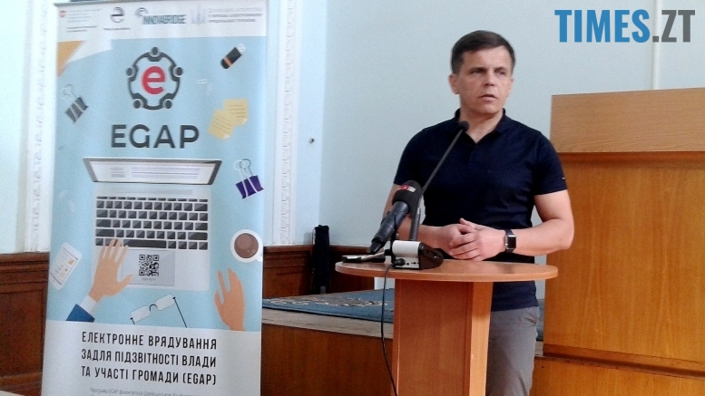 бюджет - Житомирська міськрада може витратити 15 млн. на сміття і тлумачення снів
