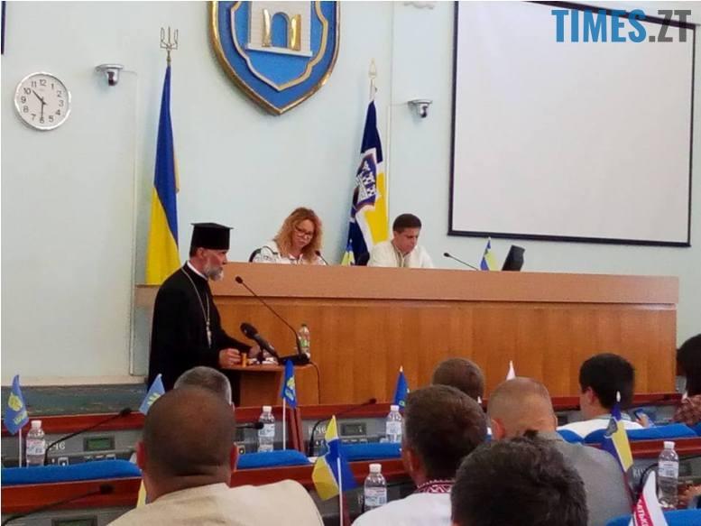 2 - Отець Богдан: «Церква проти привілеїв для сексуальних меншин!»
