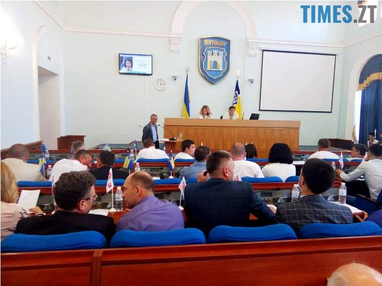 Житомирська міська рада. Голосування за сміттєпереробний завод | TIMES.ZT