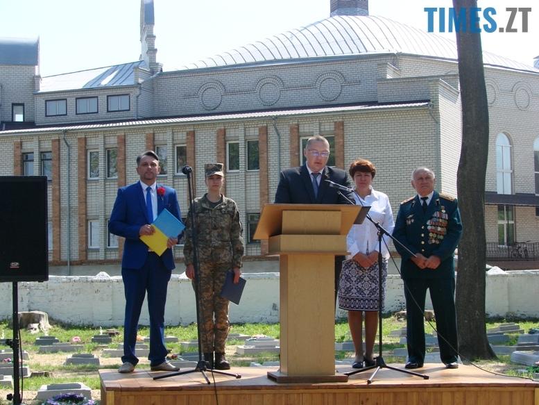 1 4 - У Богунському районі вшанували пам'ять героїв двох воєн