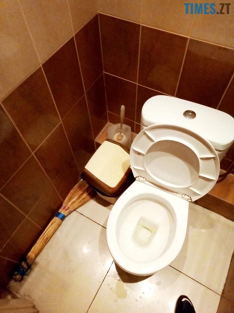 Тренажерний зал Адреналін - туалет | TIMES.ZT