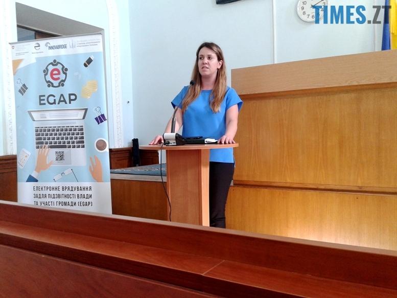 3 2 - Житомирська міськрада може витратити 15 млн. на сміття і тлумачення снів