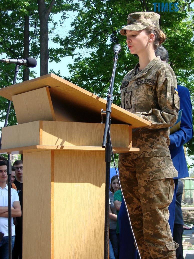4 1 - У Богунському районі вшанували пам'ять героїв двох воєн