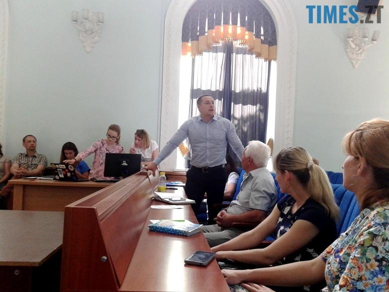 7 - Житомирська міськрада може витратити 15 млн. на сміття і тлумачення снів
