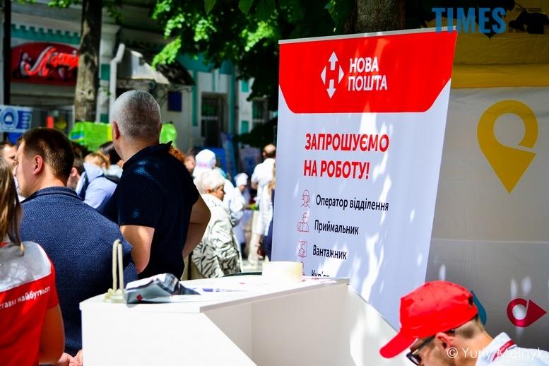 1 1 1 - Житомирянам пропонують роботу в Україні, Естонії, Польщі, Чехії, Фінляндії, Німеччині (багато фото + відео)