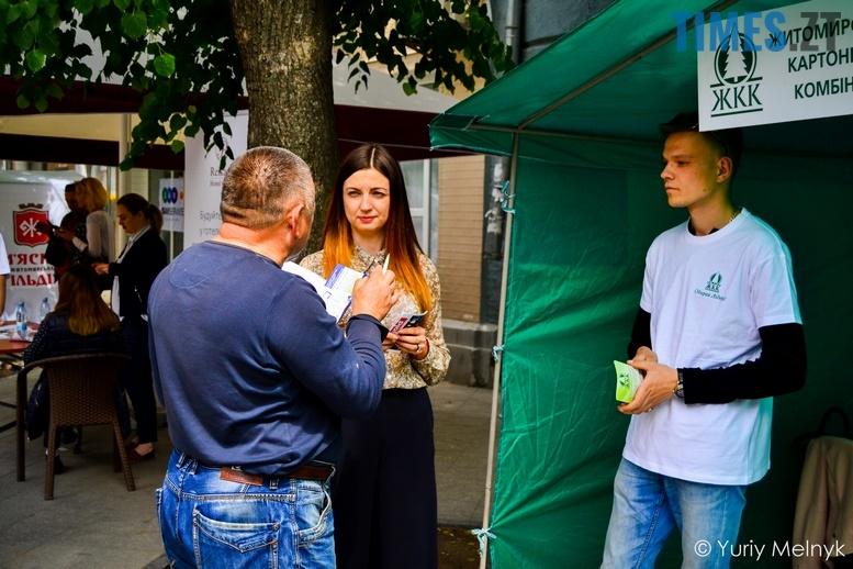 1 14 - Житомирянам пропонують роботу в Україні, Естонії, Польщі, Чехії, Фінляндії, Німеччині (багато фото + відео)