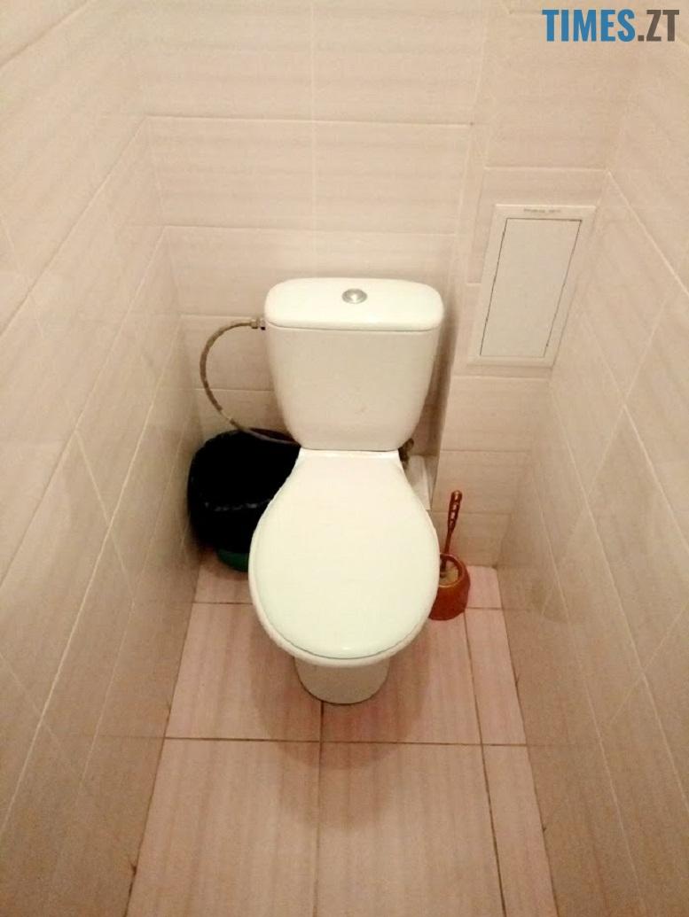 Тренажерний зал Фортуна - туалет | TIMES.ZT