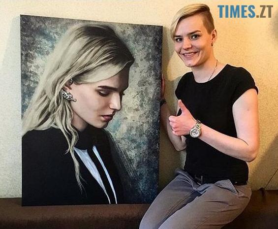 Даша Куровська з власним фото | TIMES.ZT