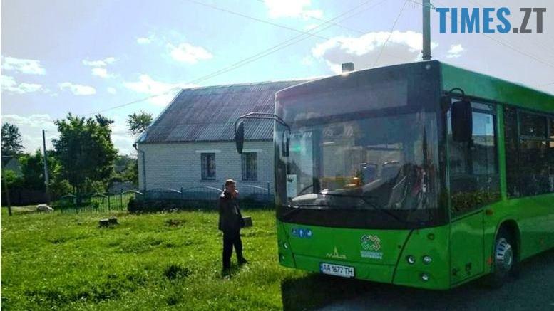 5b01b378b3f81 - Житомир чекає нові автобуси – а заступник мера їздить ними по селах…