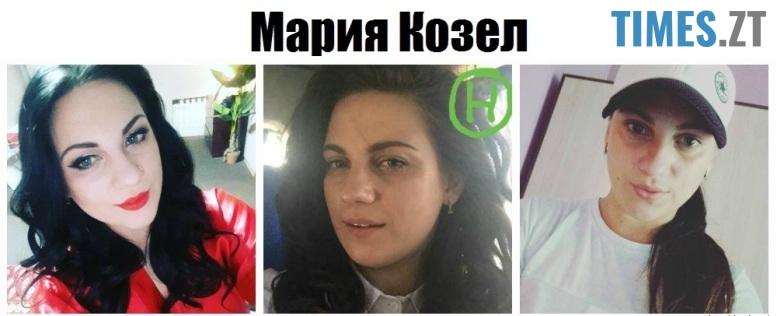 maria kozel - Супермодель і «пацанка» з Житомира: що сталося з Дашею Куровською?..