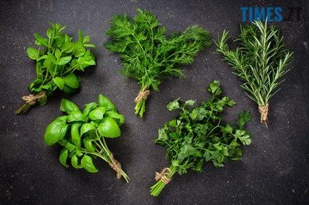 Афродизіаки - зелень | TIMES.ZT