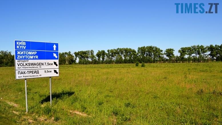 10 - Учасникам АТО виділили земельні ділянки – а на них ще й кіт не валявся…