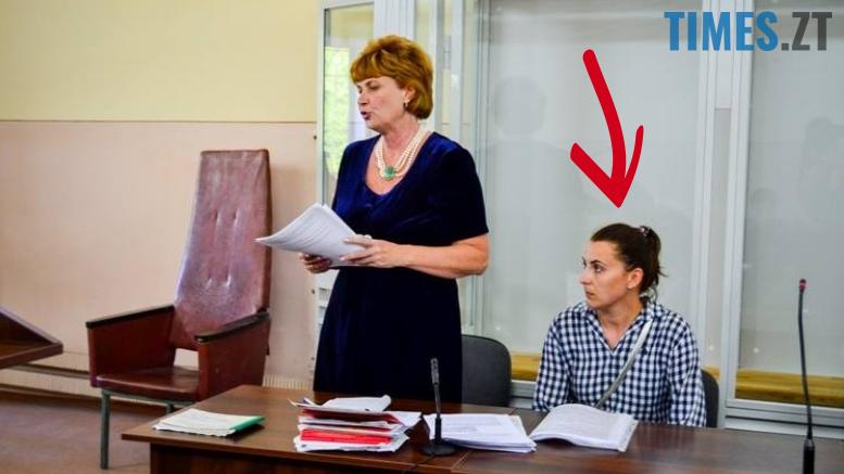 2 - Нові шокові подробиці: сестра бердичівського нелюда – теж нелюд?.. (відео, фото)