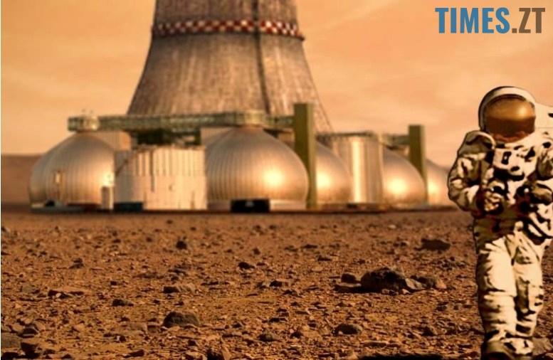 1 14 - Марс атакує: житомирянин хоче летіти туди, звідки не повернеться (відео, фото)
