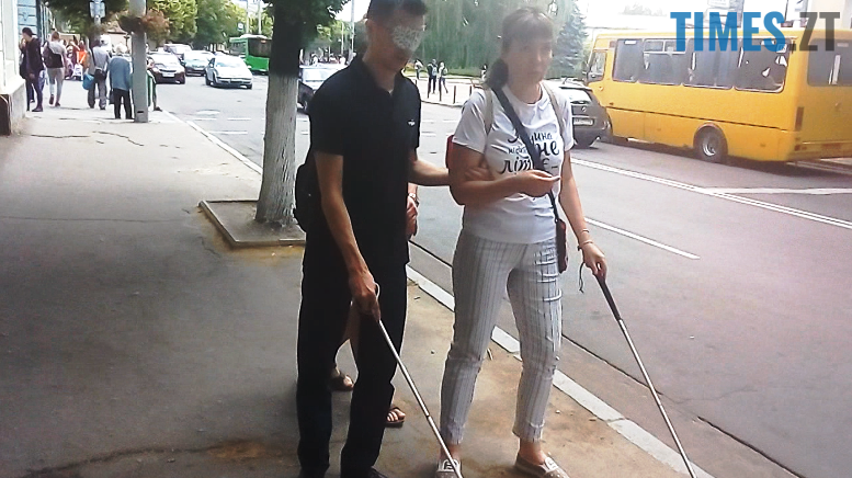 1 3 777x436 - Навіщо Дмитро Ткачук та Вікторія Краснопір вдавали у Житомирі сліпих? (відео)