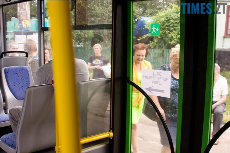 1 9 - Не маршрутка за ціною маршрутки: як я каталася зеленим автобусом МАЗ