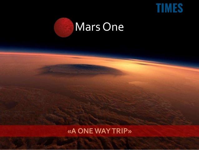 10 1 - Марс атакує: житомирянин хоче летіти туди, звідки не повернеться (відео, фото)