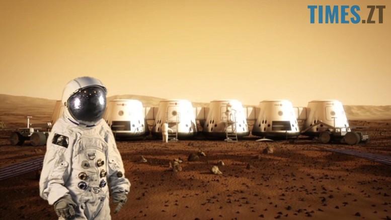 2 15 - Марс атакує: житомирянин хоче летіти туди, звідки не повернеться (відео, фото)