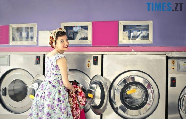 Громадська пральня в США  | TIMES.ZT