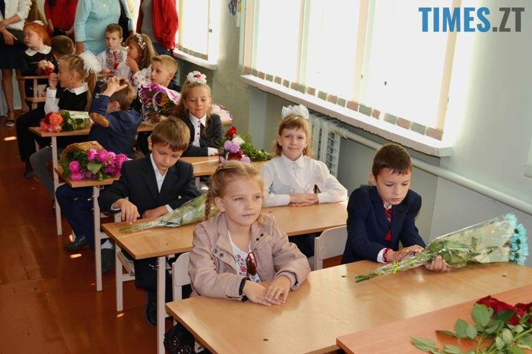 Першокласники за партами | TIMES.ZT
