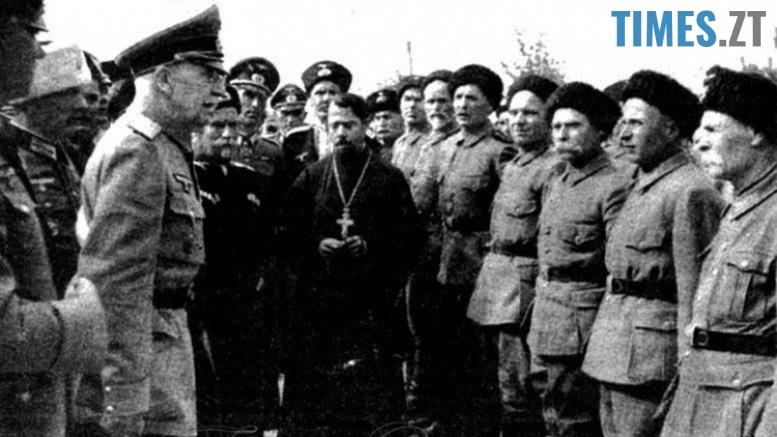 4 7 - 22 червня 1941 р. в СРСР розпочалася Велика Громадянська війна