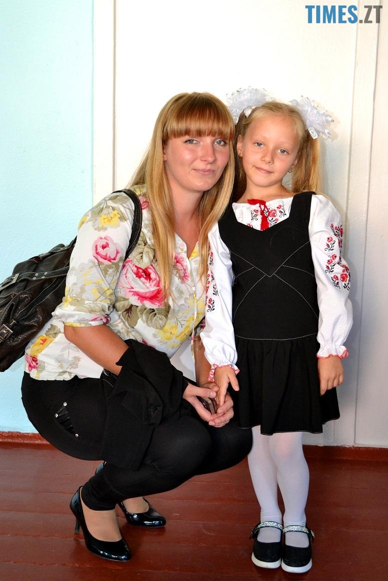 Мама з дочкою учиницею | TIMES.ZT