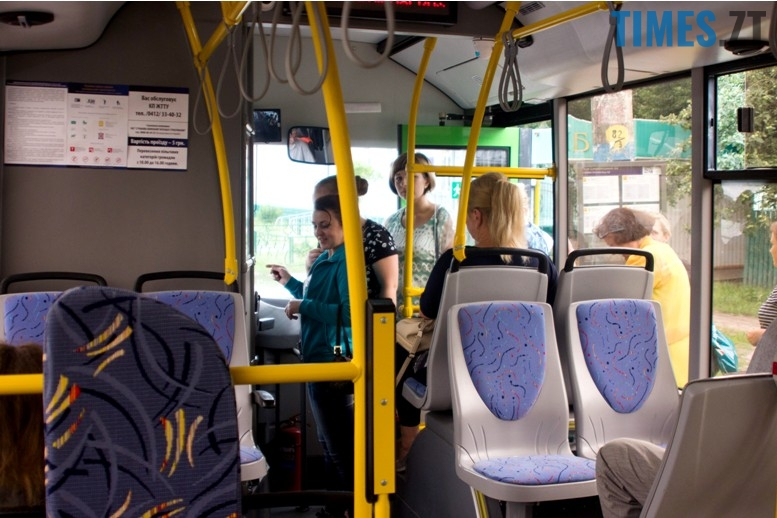 5 9 - Не маршрутка за ціною маршрутки: як я каталася зеленим автобусом МАЗ