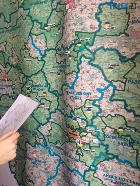13 - Як магістри наліпки клеїли… Гірка правда про Агенцію регіонального розвитку Житомирщини