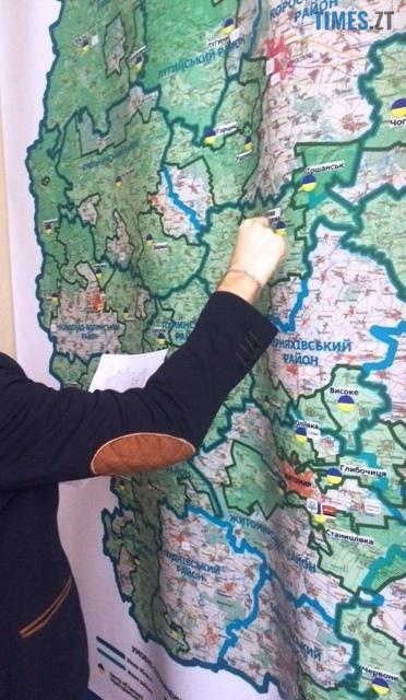14 - Як магістри наліпки клеїли… Гірка правда про Агенцію регіонального розвитку Житомирщини