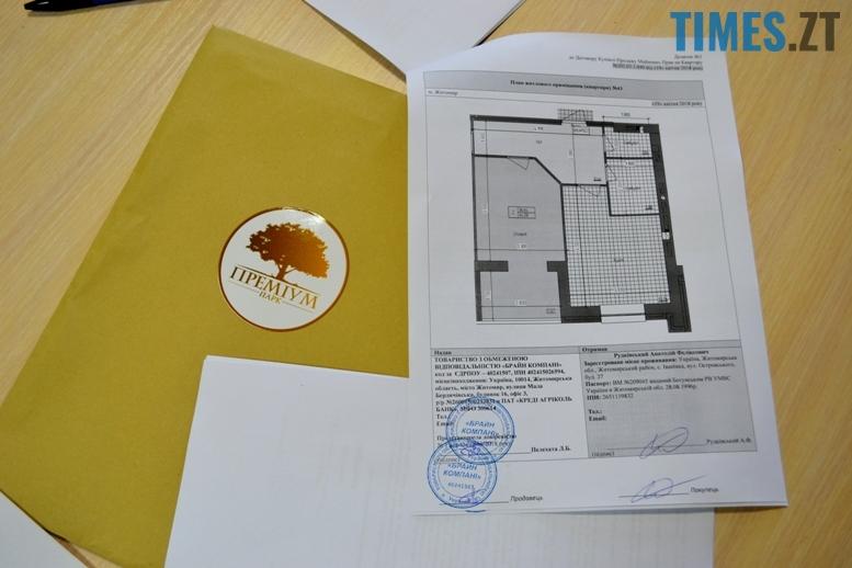 DSC 2601 - Захоплюючі будні «Преміум Парку»: квартира по Скайпу, квадратні метри у подарунок та справжній домашній затишок дружньої родини