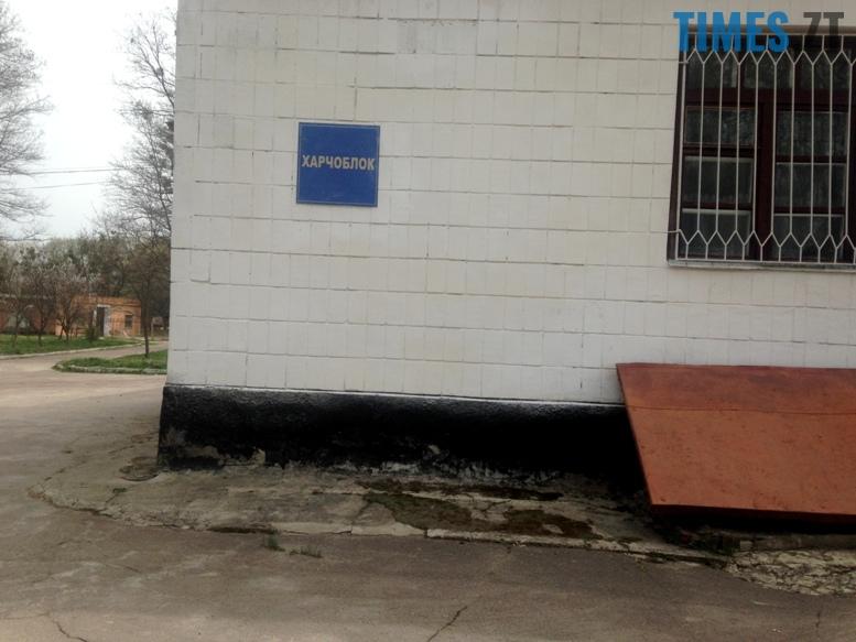 IMG 7372 - «Я возмущина бют больних палками шваброю…» Що ховають стіни легендарної «Гуйви»