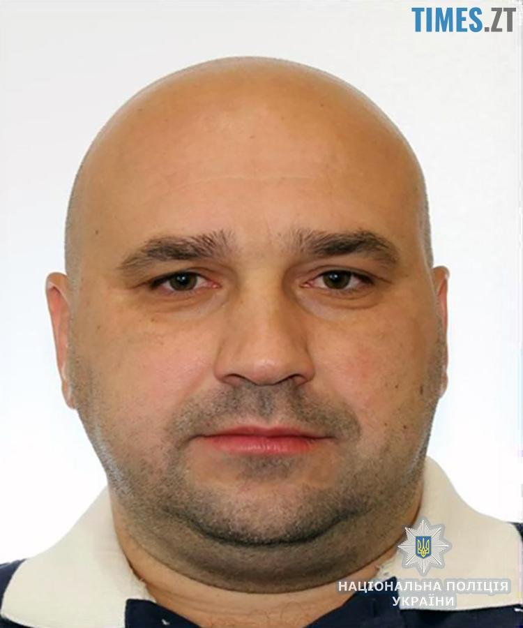 Verkhovliuk - Житомирська поліція затримала одного злочинця – і шукає іншого