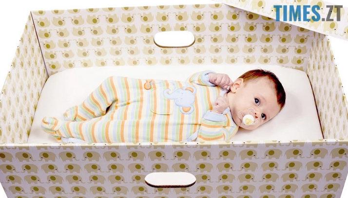 Немовля у бейбі-боксі | TIMES.ZT