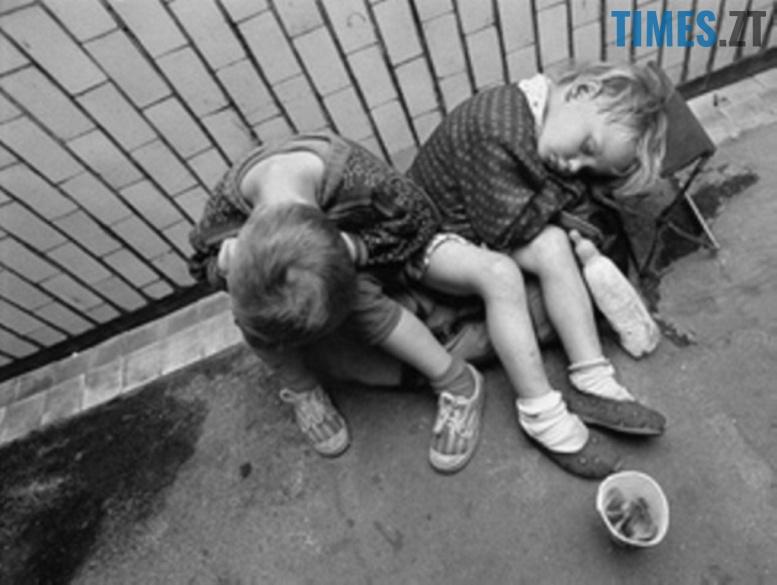 dytyacha bezprytulnist 1 - Патронатні родини: що робити, щоб вулицями не тинялися діти без нагляду