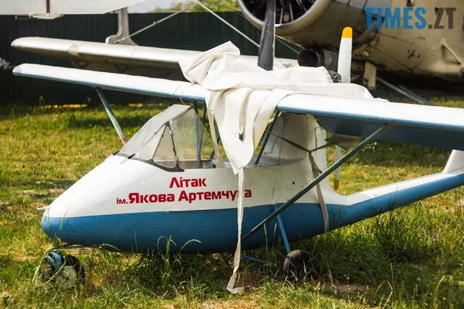 3 edited - Клуб «Авіатик» хоче зробити Житомир столицею малої авіації України
