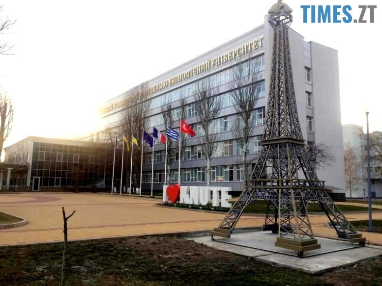 в Києві - Навіщо Житомиру пародія на Ейфелеву вежу? (відео, фото)