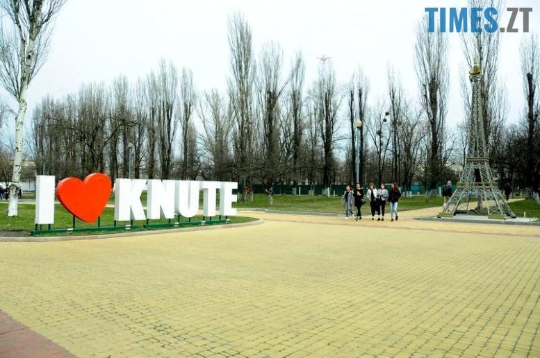 Києві вежа - Навіщо Житомиру пародія на Ейфелеву вежу? (відео, фото)