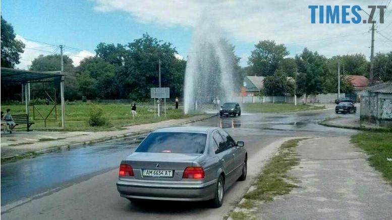 6 - У Житомирі дали воду. На Короленка самовільно відкрився новий фонтан (відео, фото)