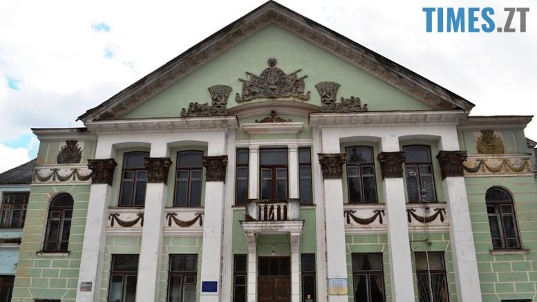 пансіонат 1 - Занедбані у Житомирі: «пансіонат ім. Розенблата» на Корбутівці