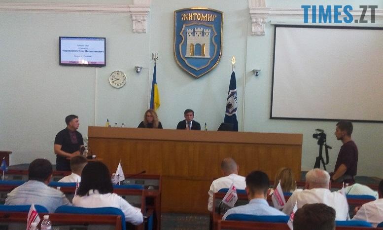 1 edited - «Свободівець» пропонує розганяти молодь у центрі Житомира танками