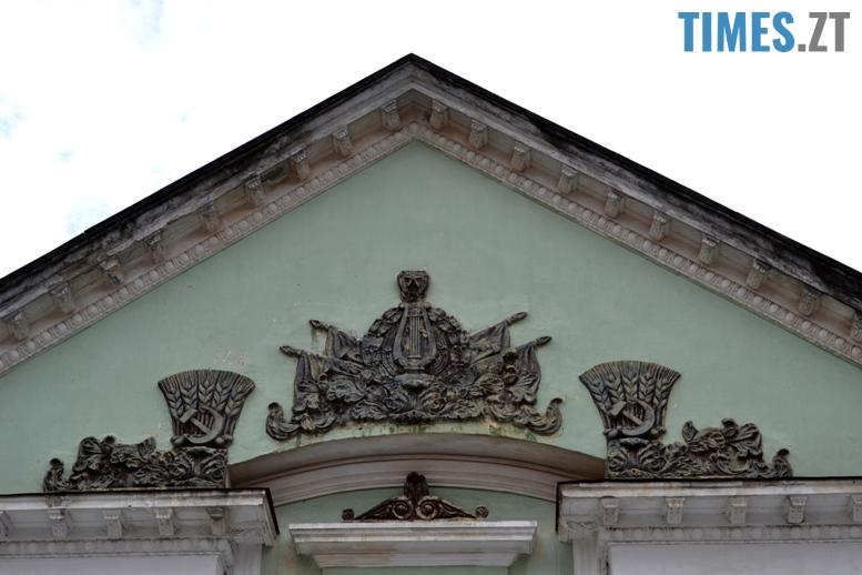 2 13 - Занедбані у Житомирі: «пансіонат ім. Розенблата» на Корбутівці
