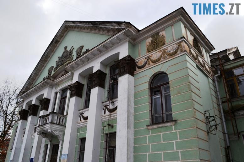 4 11 - Занедбані у Житомирі: «пансіонат ім. Розенблата» на Корбутівці
