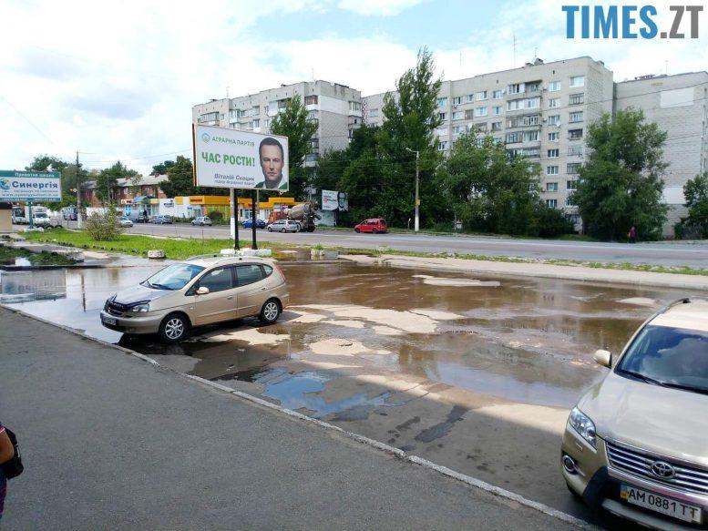 5 1 - У Житомирі дали воду. На Короленка самовільно відкрився новий фонтан (відео, фото)