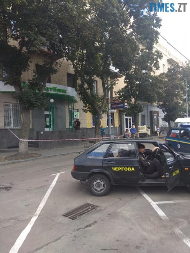 """2018 07 12 145638 - З """"Приватбанку"""" у Житомирі поліція винесла підозрілий пакунок (фото)"""