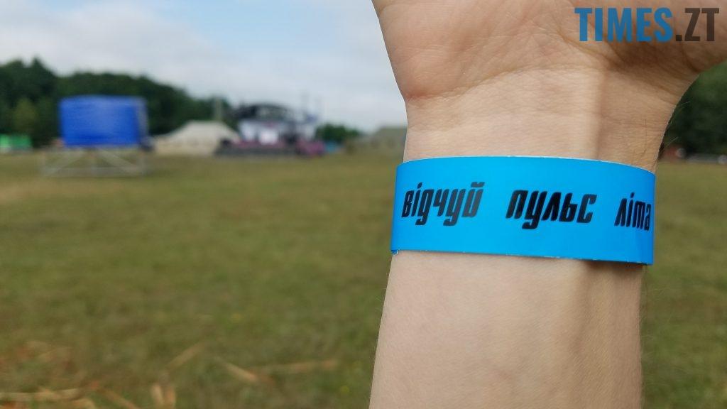 20180721 091509 1024x576 - Puls Fest 2018 - Чи під силу Житомирщині проведення масштабного музичного фестивалю?