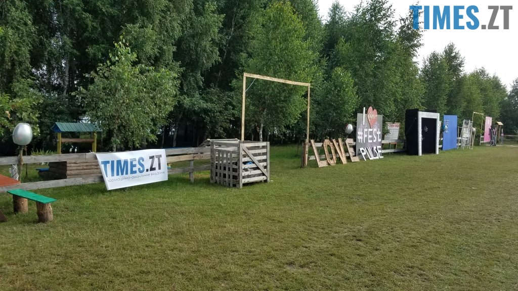 20180721 092209 1024x576 - Puls Fest 2018 - Чи під силу Житомирщині проведення масштабного музичного фестивалю?